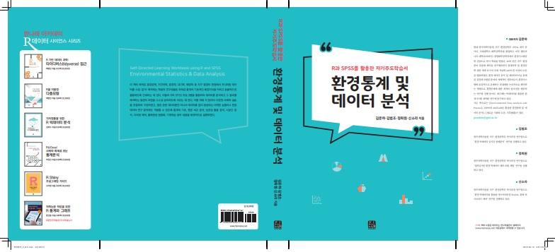 책 표지.jpg