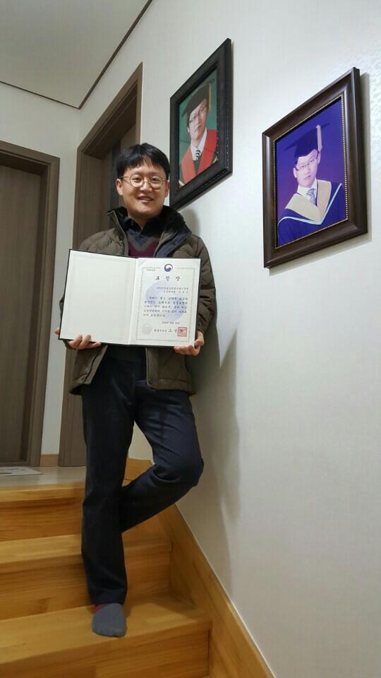 차성민 박사님2.jpg